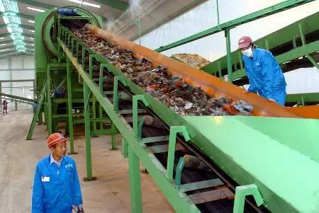 垃圾处理:2020年底前全面建立收费制度