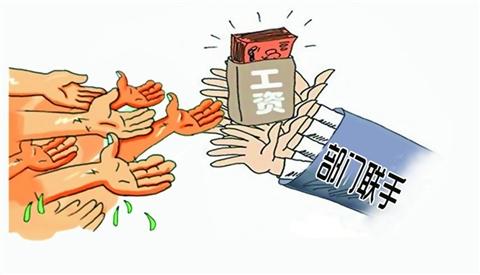 邯郸永年区88名农民工领回138万元欠薪