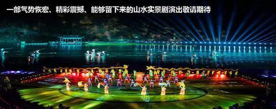 (五)第二届石家庄市旅游产业发展大会鹿泉现场观摩活动