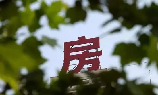 转载:邯郸整治房地产中介市场重点查处这些行为
