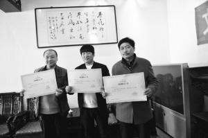 三人捐献文物获表彰。