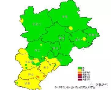 8时空气质量实况图