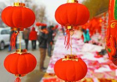 春节保定这些文化活动值得期待 共7大项70余场