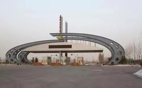 建成京津冀协同发展先行区