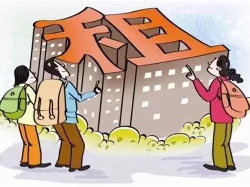 建立住房租赁积分制度