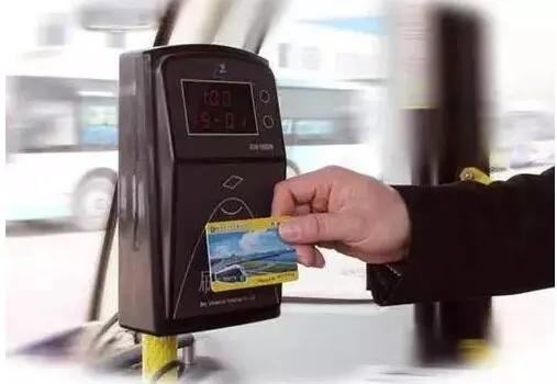 公交卡办理攻略