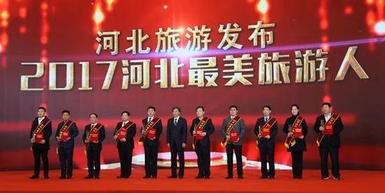 1、马树起 保定涞水县野三坡景区管理委员会主任