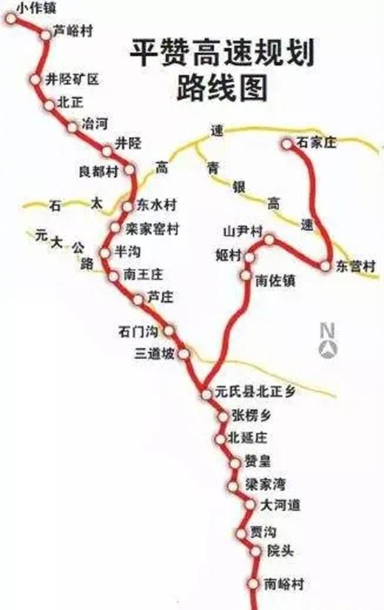 界限,经保定、石家庄、邢台、邯 中共中央旧址、涞源白石山、武安