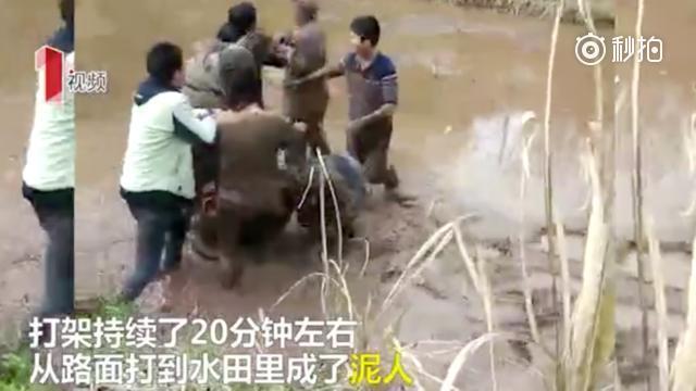 """两司机错车不退让造成拥堵 水田打架成""""泥人"""""""