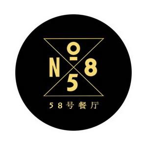 58号餐厅