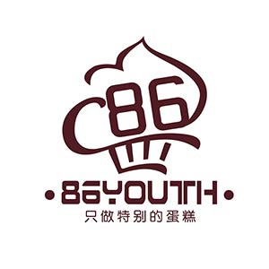 86YOUTH订制烘焙