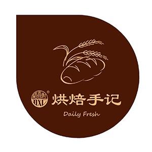 稻香村烘焙手记