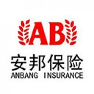 安邦财产保险股份有限公司河北分公司