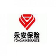 华安财产保险股份有限公司河北分公司