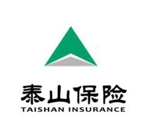 泰山财产保险股份有限公司河北分公司