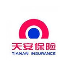 天安财产保险股份有限公司河北省分公司