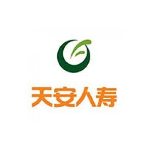 天安人寿保险股份有限公司河北分公司