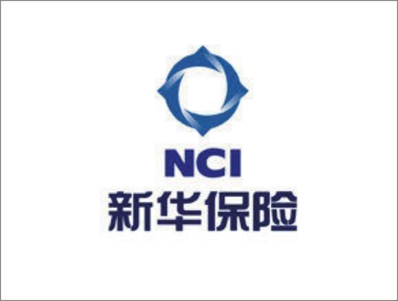 新华人寿保险股份有限公司河北分公司
