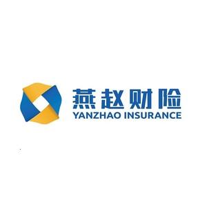 燕赵财产保险股份有限公司