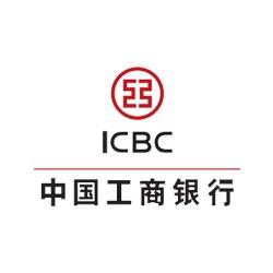 中国工商银行河北省分行