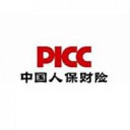 中国人民财产保险股份有限公司河北省分公司