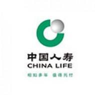 中国人寿保险股份有限公司河北省分公司