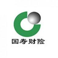 中国人寿财产保险股份有限公司河北省分公司