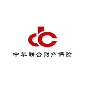 中华联合财产保险股份有限公司河北分公司