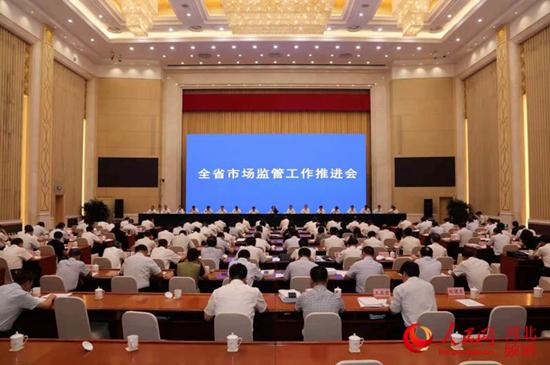 图为7月15日河北省市场监管工作推进会现场。
