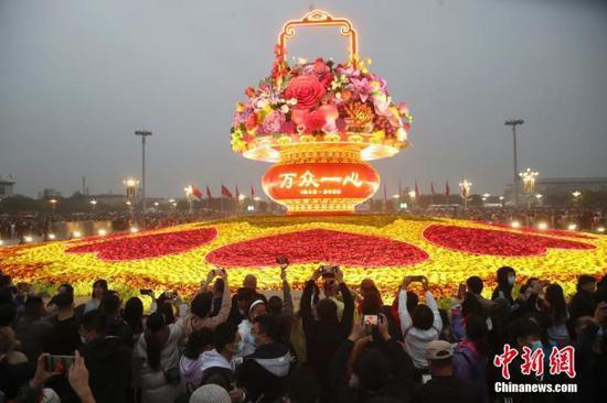 10月1日,中华人民共和国成立71周年。人们来到北京天安门广场观看升旗仪式。中新社记者 盛佳鹏 摄