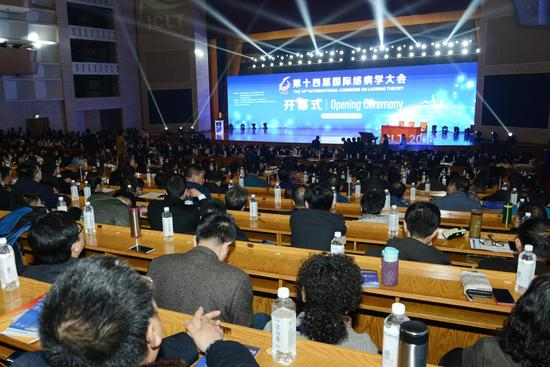 《气络论》专著在第十四届国际络病学大会首发
