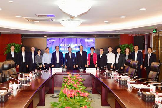民生银行与盛京银行签约战略合作协议