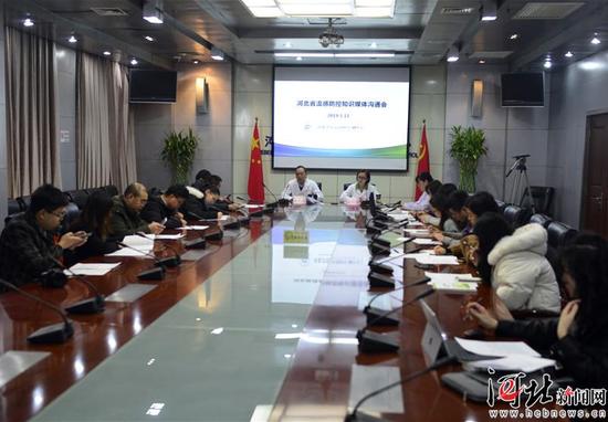 1月11日,河北省召开流感防控知识媒体沟通会。图为会议现场。陈春雷摄