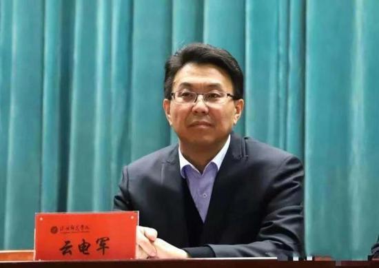 沧州师范学院校长云电军