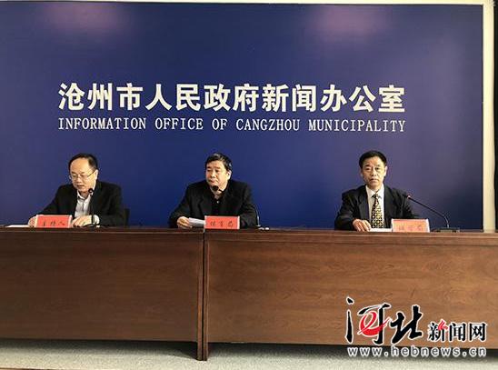 """3月30日,沧州市召开""""2018阳光政务""""新闻发布会。图为新闻发布会现场。 记者王雅楠摄"""