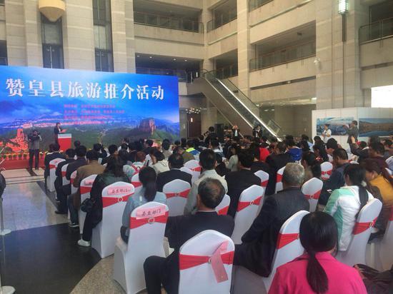 赞皇县旅游宣传暨嶂石岩峡谷漂流主题推介会现场