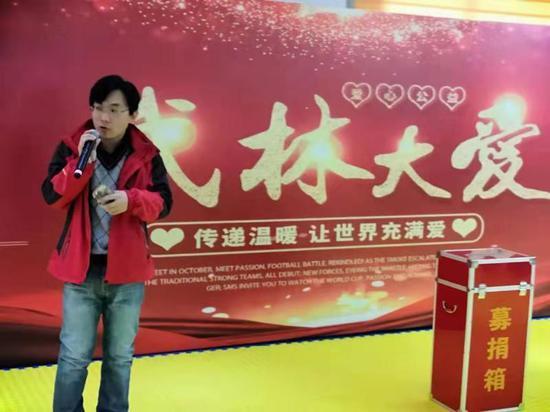 沧州网协会长张海健现场捐款奉献爱心救助白血病儿童