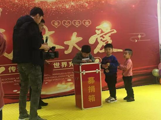 挽救白血病八极拳传人杨鹏鹏捐助现场