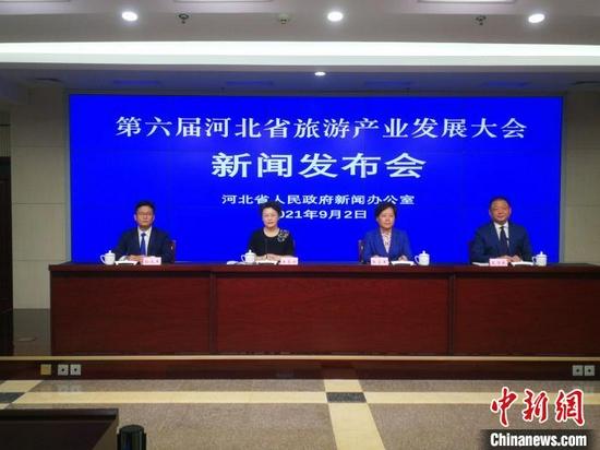 图为第六届河北省旅游产业发展大会新闻发布会现场。 李晓伟 摄