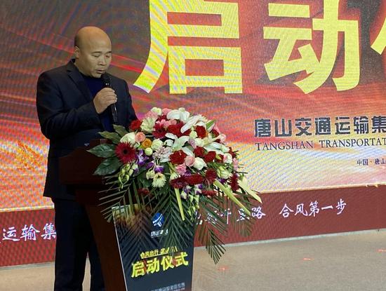 唐运集团党委书记、董事长刘玉合致辞