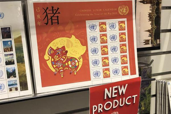 联合国发行中国农历猪年邮票版张
