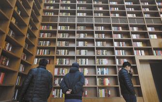 市图书馆新馆期刊借阅区对外开放