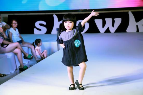 2016 Showkids少儿模特大赛