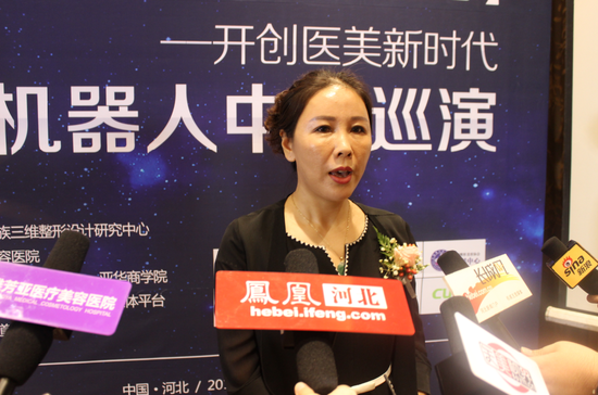 雅芳亚医疗美容医院经营院长闫心芝接受媒体采访