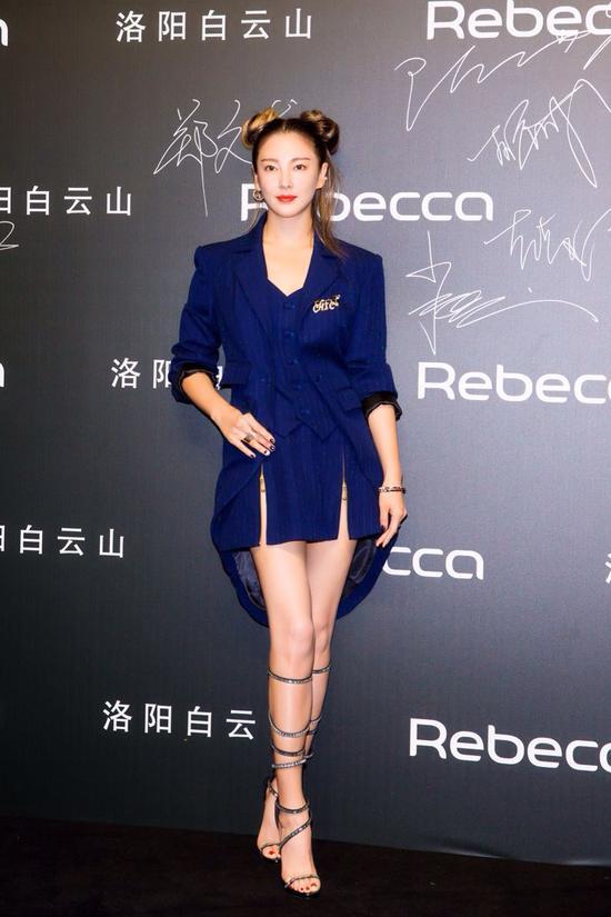 张雨绮出席Rebecca 2017趋势发布