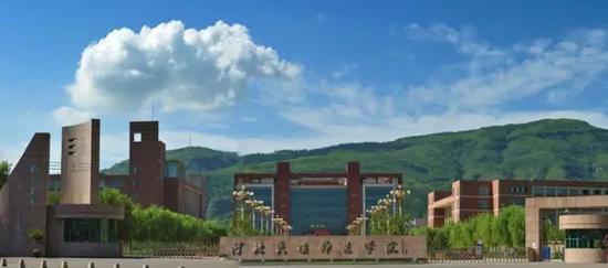 河北民族师范学院-河北百年高校 河北农业大学