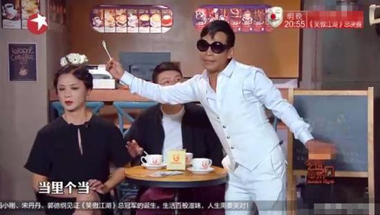 """宋小宝""""敲""""金星"""