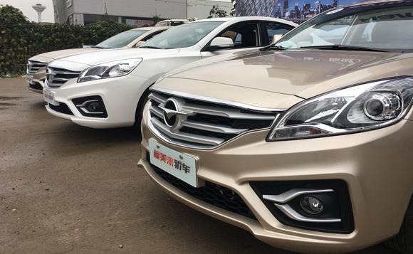海马福美来最高优惠1.2万元 现车销售