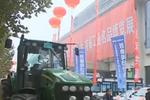 首届工业名品博览展开幕 石家庄制造引起反响