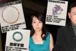 刘銮雄晒签收文件 证吕丽君收亿元珠宝